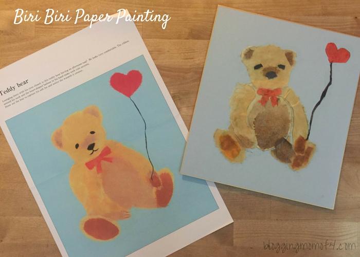 Biri Biri Paper Painting bear 03